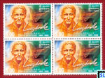 2009 Sri Lanka stamps - Louis Braille