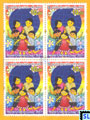 Sri Lanka Stamps 2017 - World Children's Day