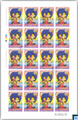 Sri Lanka Stamps 2017 Sheetlet - World Children's Day, Full Sheet