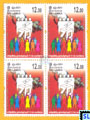 Sri Lanka Stamps 2017 - 70th Anniversary of Parliamentary Democracy