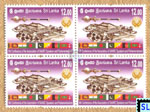 Sri Lanka Stamps 2017 - 8th Conference of the Association of SAARC Speakers and Parliamentarians