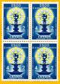 1956 Ceylon Stamps - 2500th Sambuddhathwa Jayanthiya