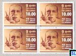 Sri Lanka Stamps 2017 - D. B. Dhanapala