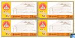 Sri Lanka Stamps 2017 - 7th Buddhist Summit