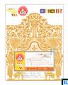 Sri Lanka Stamps 2017 Miniature Sheet- 7th Buddhist Summit