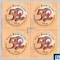 Sri Lanka Stamps 2017 - Philatelic Bureau
