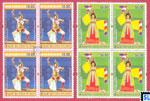 Sri Lanka Stamps 2017 - South Korea–Sri Lanka Diplomatic Relations, 40th Anniversary, Blocks