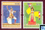 Sri Lanka Stamps 2017 - South Korea–Sri Lanka Diplomatic Relations, 40th Anniversary