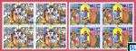 Sri Lanka Stamps 2017 - Christmas, Blocks