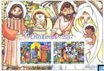 Sri Lanka Stamps 2017 Miniature Sheet - Christmas