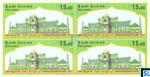 Sri Lanka Stamps 2017 - National Meelad-Un-Nabi
