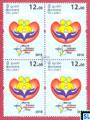 Sri Lanka Stamps 2018 - World Kidney Day