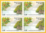 Sri Lanka Stamps - World Wetland Day, Madu Ganga