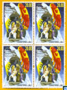 Sri Lanka stamps Rs.20- Christmas 2011