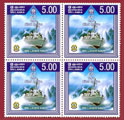 2010 Sri Lanka Stamps - Sri Lanka Navy, Ships