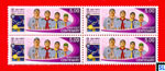 2007 Sri Lanka Stamps - World Scout Day 2007