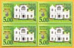2008 Sri Lanka Stamps - Burgher Union