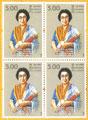 2008 Sri Lanka Stamps - Takiko Yoshida