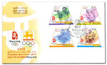 2008 Sri Lanka First Day Cover - Olympic 2008, Beijing