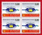 2008 Sri Lanka Stamps - Sri Lanka Transport Board, SLTB