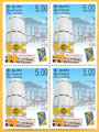 2009 Sri Lanka Stamps - Bank of Ceylon