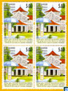 Sri Lanka stamps Rs.5- Christmas 2011