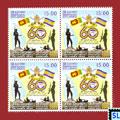 2009 Sri Lanka Stamps - Sri Lanka Army