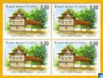 Asgiri Maha Viharaya 700th Anniversary