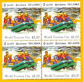 2011 Sri Lanka Stamps - World Tourism Day Boating