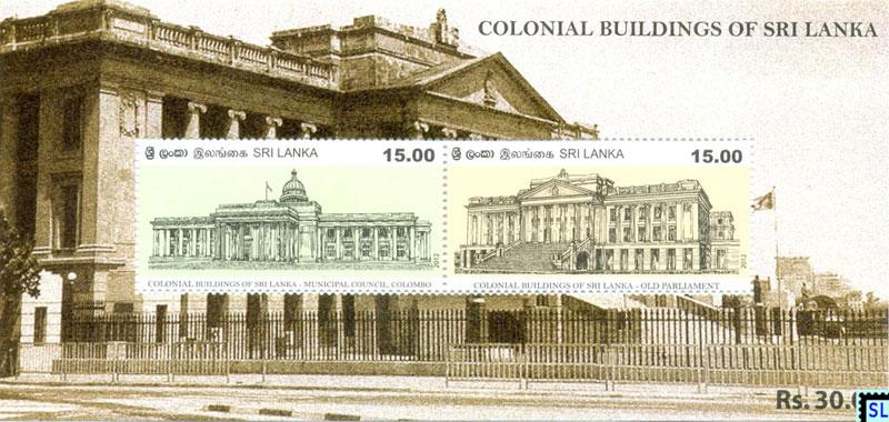 Sri Lanka Postage Stamps Colonial Buildings Of Sri Lanka