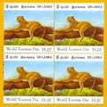 Sri Lanka stamps - World Tourism Day Leopard