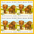 2011 Sri Lanka Stamps - World Tourism Day Elephant
