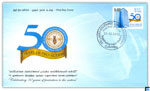 Sri Lanka Insurance