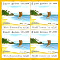2011 Sri Lanka Stamps - World Tourism Day Yacht