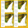 Sri Lanka stamps - World Tourism Day Waterfall