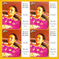 2011 Sri Lanka Stamps - World Tourism Day Spa