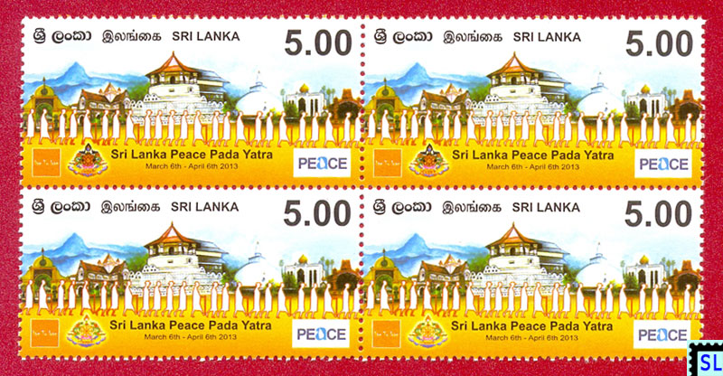 Sri Lanka Stamps - Drukpa Pada Yatra