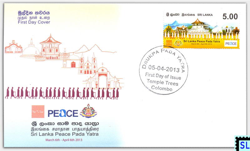 Sri Lanka Stamps first day cover- Drukpa Pada Yatra