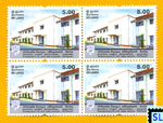Dharmasoka College - Ambalangoda MNH Block of 4
