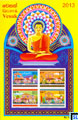 Vesak 2013 Miniature Sheet