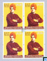 Swami Vivekananda MNH Block of 4