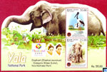 "Yala National Park Miniature Sheet with ""Thailand 2013 World Stamp"" logo"