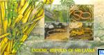 1997 Sri Lanka Stamps Miniature Sheet - Endemic Reptiles