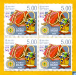 2012 Sri Lanka Stamps - 100 Years of Scouting MNH
