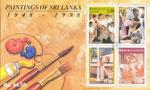 1999 Stamp Miniature Sheet - Paintings of Sri Lanka