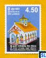 2006 Sri Lanka Stamps - Ramanna Maha Nikaya