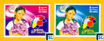 Commonwealth Heads of Government Meeting MNH Both Stamps
