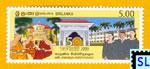 2009 Sri Lanka Stamps- University of Kelaniya