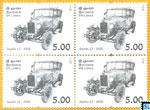 2011 Sri Lanka Stamps - 1928 Vintage & Classic Cars of Austin 12