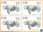 2011 Sri Lanka Stamps - 1937 Vintage & Classic Cars of Jaguar SS 100